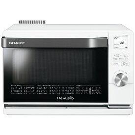 シャープ SHARP AX-CA450-W スチームオーブンレンジ HEALSIO ホワイト [18L][AXCA450W]