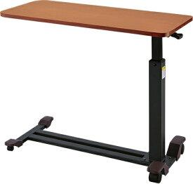 プラッツ PLATZ ガス圧式昇降ベッドテーブル(W84×D47×H60-84cm) PZT-840
