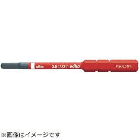 ビーハ社 Wiha Wiha 絶縁マガジン・リフトアップホルダー用六角ビット