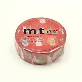 カモ井加工紙 KAMOI MTEX1P156 mt ex おしゃまなリャマ MTEX1P156