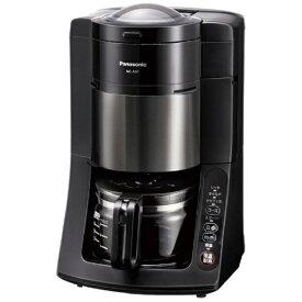パナソニック Panasonic NC-A57 コーヒーメーカー パナソニック ブラック [ミル付き][全自動 NCA57]