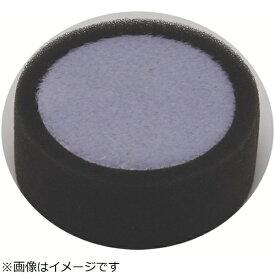コンパクトツール COMPACT TOOL コンパクトツール ウレタンバフ(細目)20×50