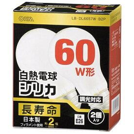 オーム電機 OHM ELECTRIC 【ビックカメラグループオリジナル】LB-DL6657W-B2P 白熱電球 長寿命 ホワイト [E26 /電球色 /2個 /60W相当 /一般電球形]【point_rb】