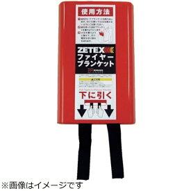 ニューテックス・インダストリー ニューテックス ZETEX ファイヤーブランケット 120×120cm