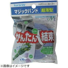ユタカメイク YUTAKA ユタカメイク マジックテープ 超薄型マジックバンド 20mm×3m オレンジ