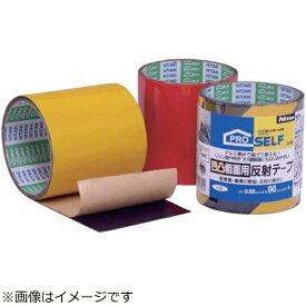 ニトムズ Nitoms ニトムズ 凹凸粗面用反射テープ トラ