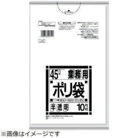 日本サニパック SANIPAK サニパック L−44Lシリーズ45L特厚半透明 10枚