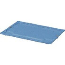 積水化学工業 SEKISUI 積水 折りたたみコンテナ用 蓋#01 青