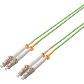 エレコム ELECOM エレコム 光ファイバーケーブル マルチモード 1G LC−LC 2m