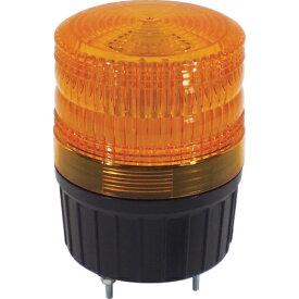 日動工業 NICHIDO 日動 小型LED回転灯 フラッシャーランタン黄