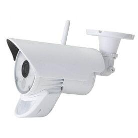 日本セキュリティ販売 Japan security machinery ネットでlight IP センサーライト機能付カメラ NS-72NC/W