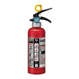 ヤマトプロテック YAMATO PROTEC 蓄圧式粉末(ABC)消火器 住宅用 FM1000X