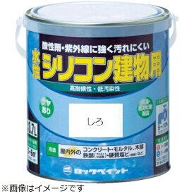 ロックペイント ROCK PAINT ロック 水性シリコン建物用 イエロー 0.7L
