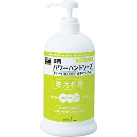 トラスコ中山 TRUSCO 薬用パワーハンドソープ ポンプボトル 1.0L