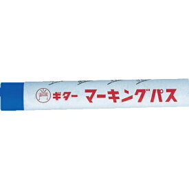 寺西化学工業 Teranishi Chemical Industry マジックインキ ギター マーキングパス  青 (20本入)