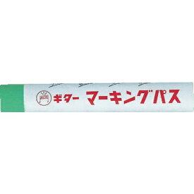 寺西化学工業 Teranishi Chemical Industry マジックインキ ギター マーキングパス  黄緑 (20本入)