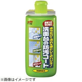 ソフト99 soft99 ソフト99 洗面台の防汚コート【wtnup】
