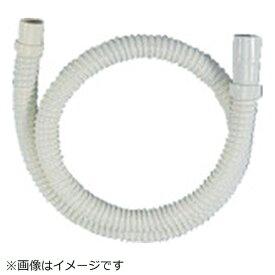 カクダイ KAKUDAI カクダイ 洗濯機排水ホース1.5m