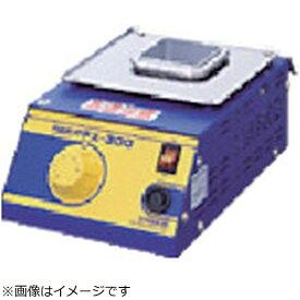 白光 HAKKO 白光 ハッコーFX−300 100V 平型プラグ