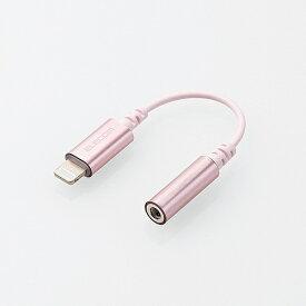 エレコム ELECOM Lightning-4極イヤホン端子/変換ケーブル/デザイン高耐久/ピンク EHPL35DS01CPN