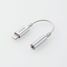 エレコム ELECOM Lightning-4極イヤホン端子/変換ケーブル/デザイン高耐久/シルバー EHPL35DS01CSV