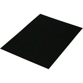 光 HIKARI 光 硬質フェルト 黒280mm×200mm
