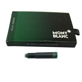 モンブラン MONTBLANC MONTBLANC カートリッジインク アイリッシュグリーン 8本入 アイリッシュグリーン