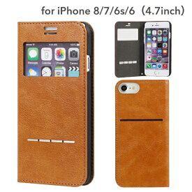 HAMEE ハミィ iPhone SE(第2世代)4.7インチ/ iPhone 8/7/6s/6専用 CERTA FLIP ケルタフリップ窓付きダイアリーケース(キャメル) 276-848463 キャメル