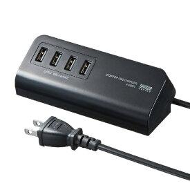 サンワサプライ SANWA SUPPLY マグネット付スマホ用USB充電コンセントアダプタ(USB4ポート) ACA-IP53BK ブラック