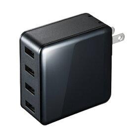 サンワサプライ SANWA SUPPLY スマホ用USB充電コンセントアダプタ(4ポート・合計6A) ACA-IP54BK ブラック