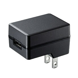 サンワサプライ SANWA SUPPLY スマホ用USB充電コンセントアダプタ(1A・高耐久タイプ) ACA-IP55BK ブラック