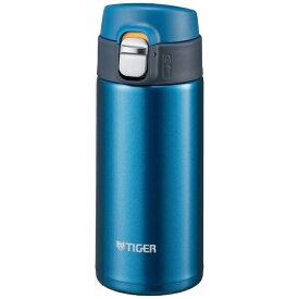 タイガー TIGER ステンレスミニボトル 360ml SAHARAMUG(サハラマグ) マリンブルー MMJ-A361-AM[MMJA361AM]