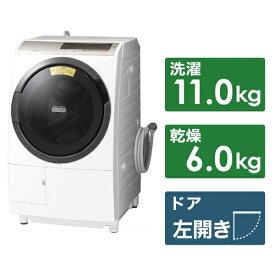 日立 HITACHI BD-SV110CL ドラム式洗濯乾燥機 ビッグドラム シャンパン [洗濯11.0kg /乾燥6.0kg /ヒーター乾燥(水冷・除湿タイプ) /左開き][洗濯機 11kg BDSV110CL]
