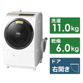 日立 HITACHI BD-SV110CR ドラム式洗濯乾燥機 ビッグドラム シャンパン [洗濯11.0kg /乾燥6.0kg /ヒーター乾燥(水冷・除湿タイプ) /右開き][洗濯機 11kg BDSV110CR]