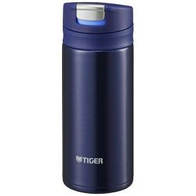 タイガー TIGER ステンレスミニボトル 200ml SAHARAMUG(サハラマグ) インディゴブルー MMX-A021-AI[MMXA021AI]