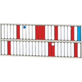 リヒトラブ リヒト 回転標示盤(50口座)