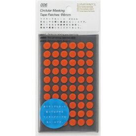 ニトムズ Nitoms STALOGY 丸シ−ル8mm ジュ−シ−オレンジ