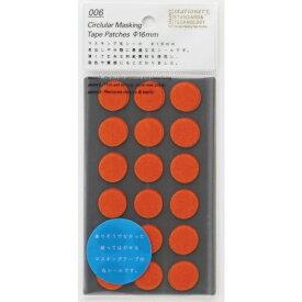 ニトムズ Nitoms STALOGY 丸シ−ル16mm ジュ−シ−オレンジ