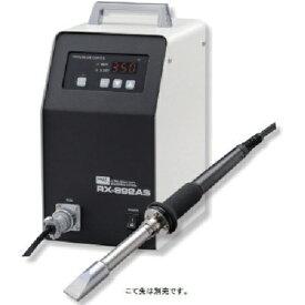 太洋電機産業 TAIYO ELECTRIC IND グット 500Wステーション型温調はんだこて こて先無