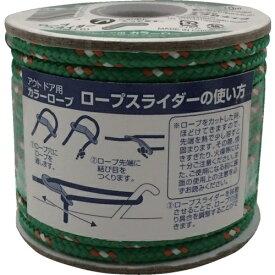ユタカメイク YUTAKA ユタカメイク アウトドア用カラーロープ グリーン 4.5mm×10m