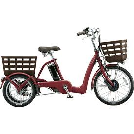 ブリヂストン BRIDGESTONE 20型 電動アシスト自転車 フロンティア ラクットワゴン(T.Xルビーレッド ツヤ消し) FW0B49 《両輪駆動》【組立商品につき返品不可】 【代金引換配送不可】