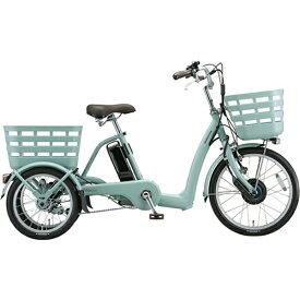 ブリヂストン BRIDGESTONE 20型 電動アシスト自転車 フロンティア ラクットワゴン(P.X ミスティミント) FW0B49 《両輪駆動》【組立商品につき返品不可】 【代金引換配送不可】