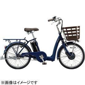 ブリヂストン BRIDGESTONE 24型 電動アシスト自転車 フロンティア ラクット(T.Xサファイヤブルー ツヤ消し) FK4B49 《両輪駆動》【組立商品につき返品不可】 【代金引換配送不可】