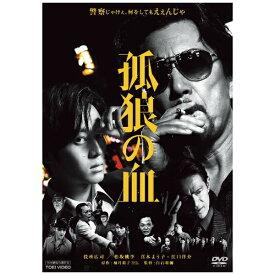 東映ビデオ Toei video 孤狼の血【DVD】