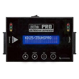 センチュリー Century Corporation これdo台 Ultra Hi-Speed PRO KD25/35UHSPRO【バルク品】 [KD2535UHSPRO]