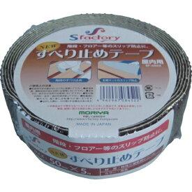 もりや産業 MORIYA Sangyo エスファクトリー 新すべり止めテープ 25X5M 茶