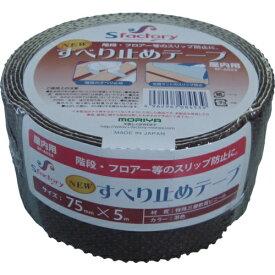 もりや産業 MORIYA Sangyo エスファクトリー 新すべり止めテープ 75X5M 茶