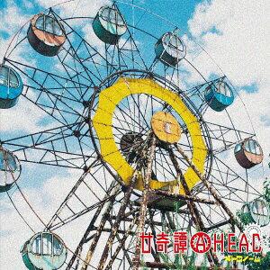 キングレコード KING RECORDS メトロノーム/ 廿奇譚AHEAD 初回生産限定廿メト盤【CD】
