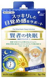 大塚製薬 Otsuka 賢者の快眠睡眠リズムサポート 7包【wtcool】