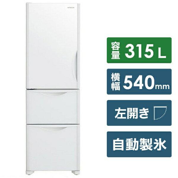 日立 HITACHI 《基本設置料金セット》R-S32JVL 冷蔵庫 真空チルド Sシリーズ クリスタルホワイト [3ドア /左開きタイプ /315L][RS32JVL]